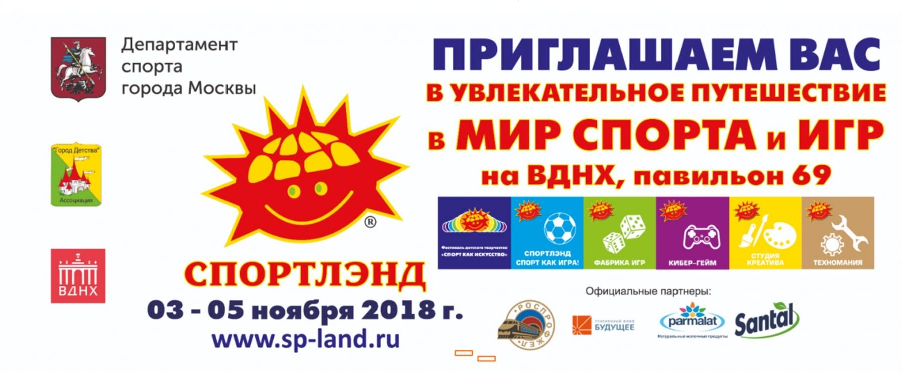 vgif-ru-26377