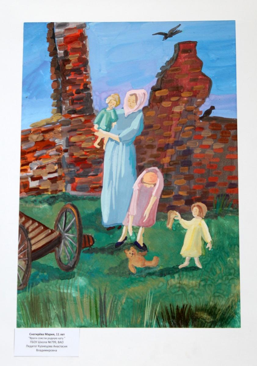 Снегирёва Мария 11 лет Враги сожгли родную хату