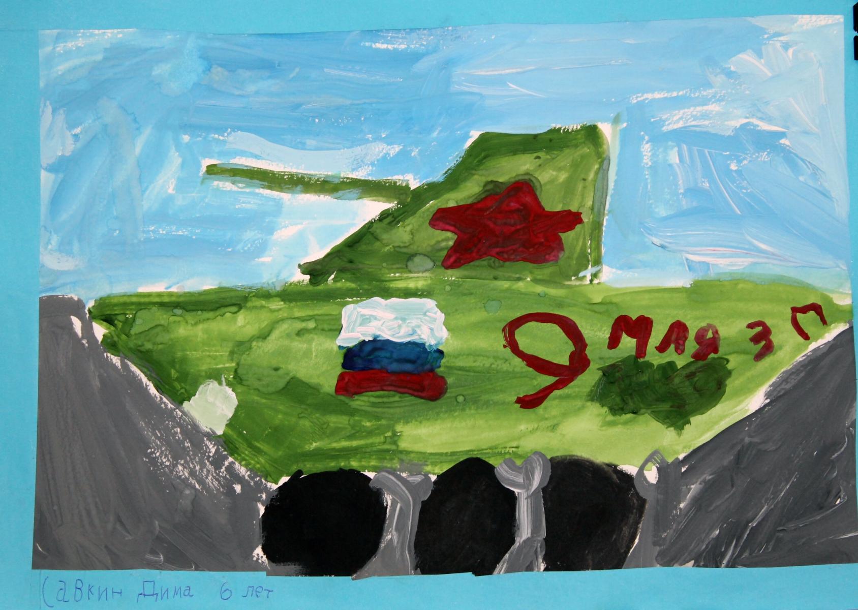 Савкин Дима 6 лет
