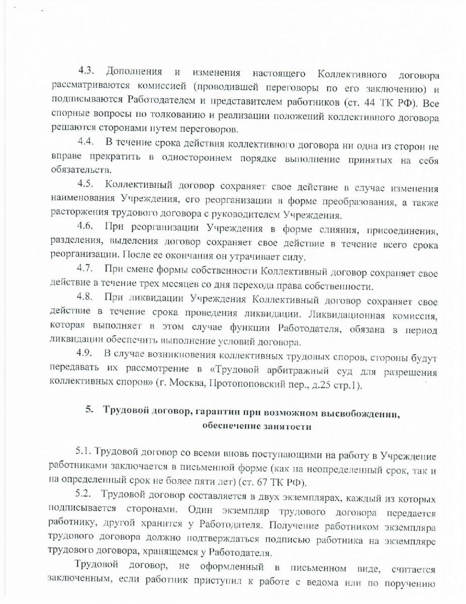 Page_00005