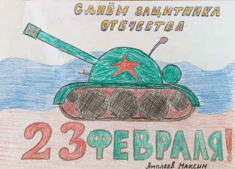 Амплеев-Максим-1373