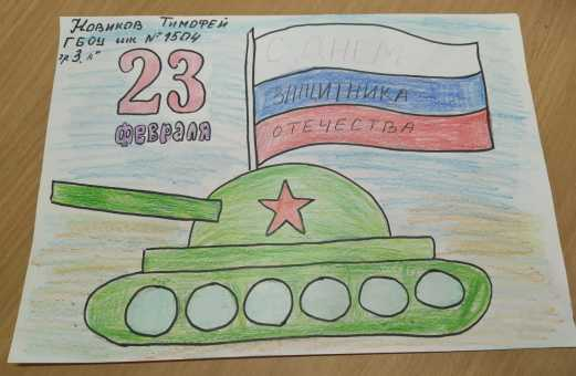 Новиков-Тимофей-1504-ДГ-1-гр.3