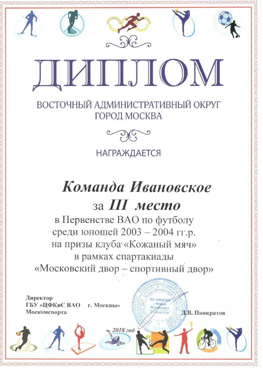 15-001