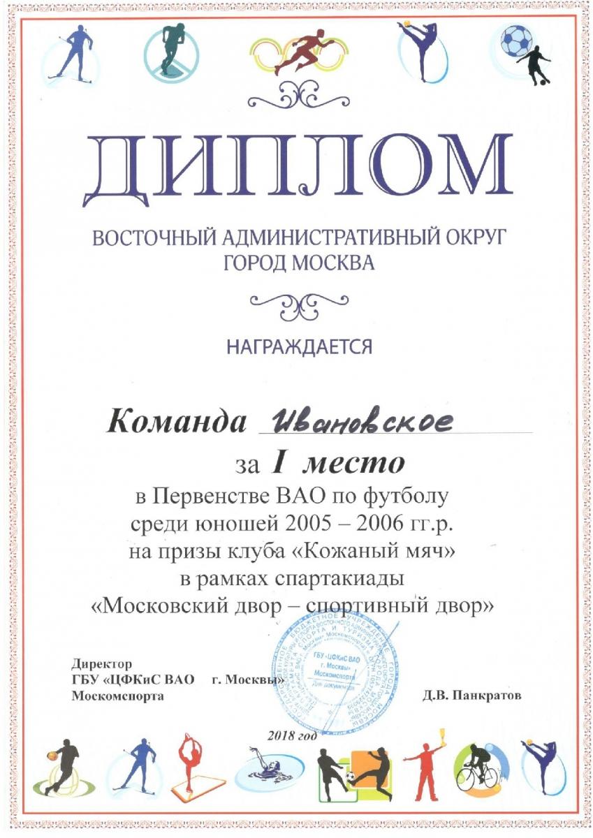 13-001