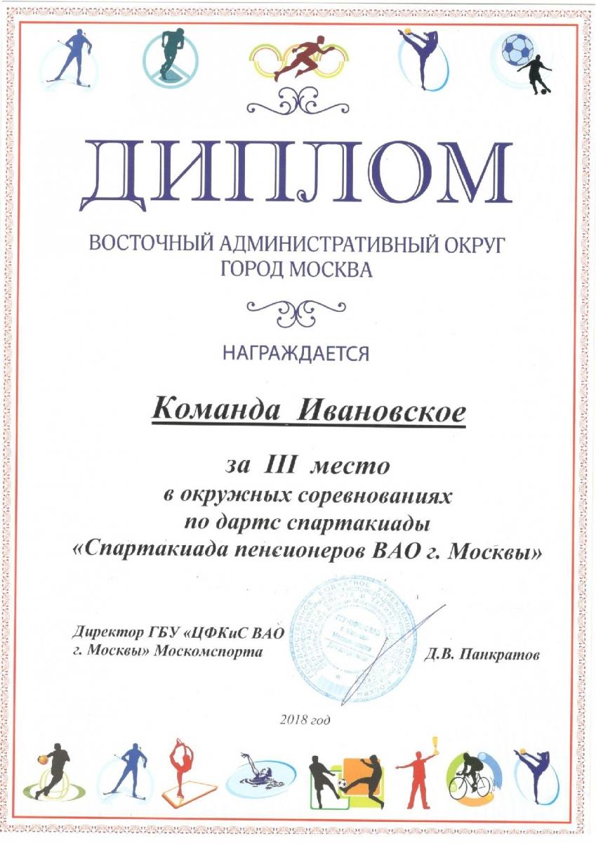 14-001