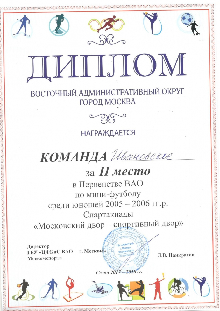 17-001