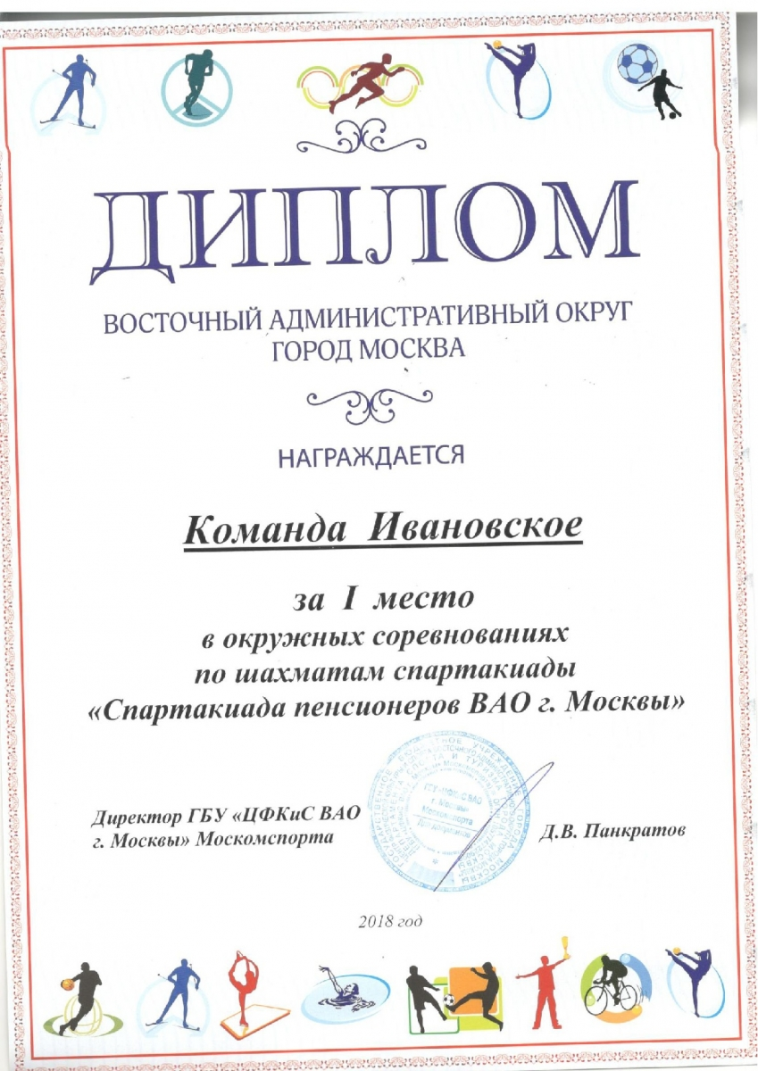 20-001