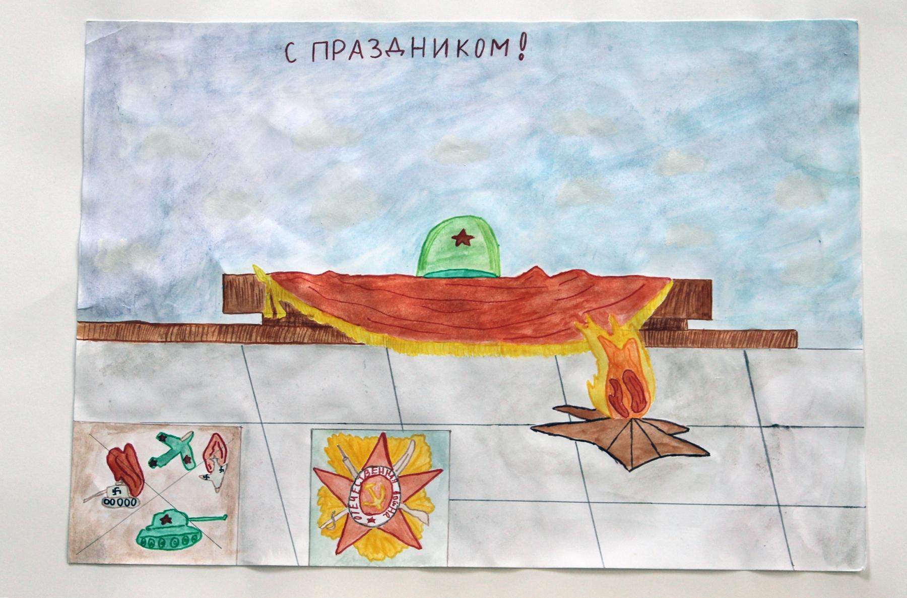 Лисовенко Мария 12 лет Пламя Победы