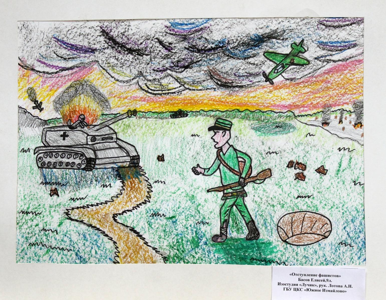 Басов Елисей 9 лет Отступление фашистов
